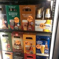 biere épicerie 4-thumbnail