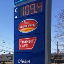 prix essence-thumbnail